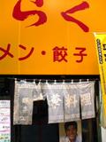 02_Kiraku_050312_120401