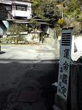 06_Kantei_050312_125301