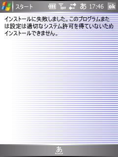 20061001174612
