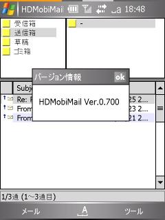 20061001184842_1