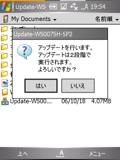 20061018195419_2