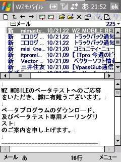 20061022215242