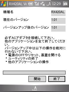20061222122949_7
