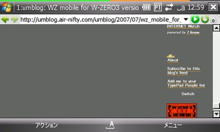 20070801125935
