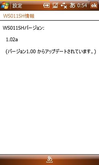 20070906005407