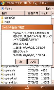 20070906005910