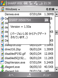 20070103213027