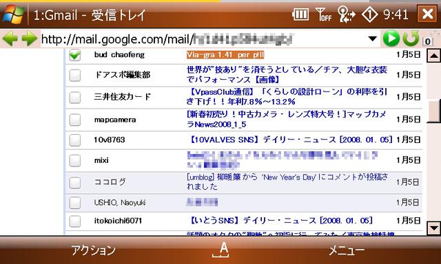 20080106094138