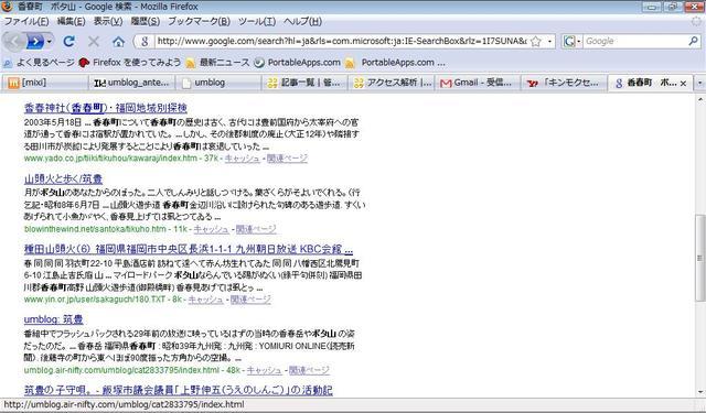 081223_kawaramachi_botayama_3