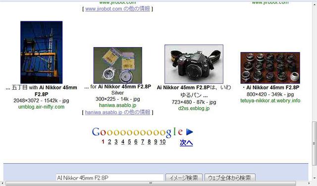 Ai_nikkor_45mm_f28p