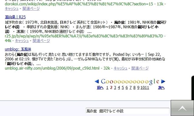 20090123182850