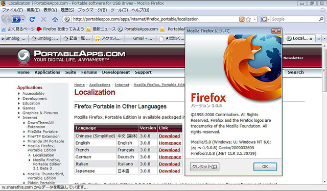 Firefoxportable308_2