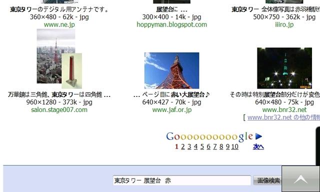 20090406124858_2