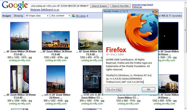 Firefoxportable309_2