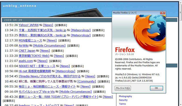 Firefoxportable3010_2
