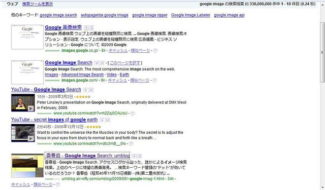 Googleimage_2
