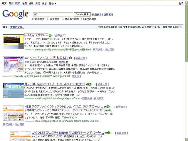 Fusu_2