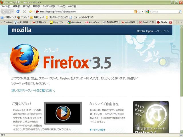 Firefox35_2