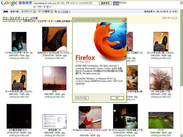 Firefox351_2