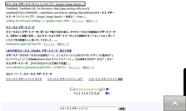 20090721124509