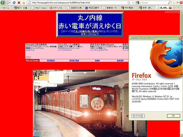 Firefox353_2