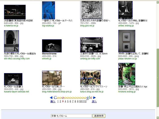 Kyoto_monochrome_2