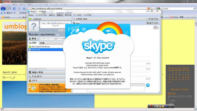 Skype_410179_3