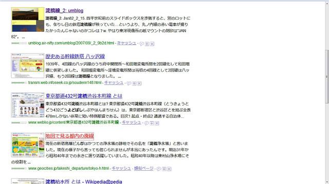Yodobashi_line_2