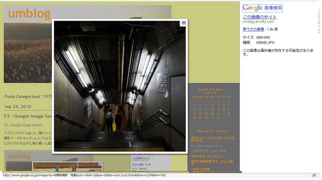 Nakanoshimbashi_station_pi