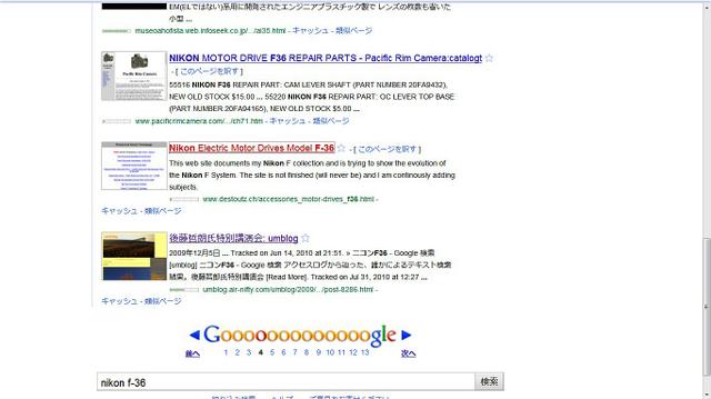 Nikon_f36_2