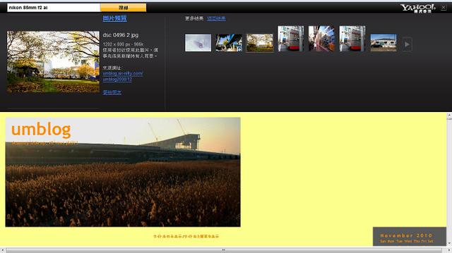 Nikon_85mm_f2_ai_2