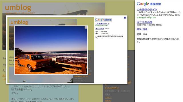 Datsun_510_2