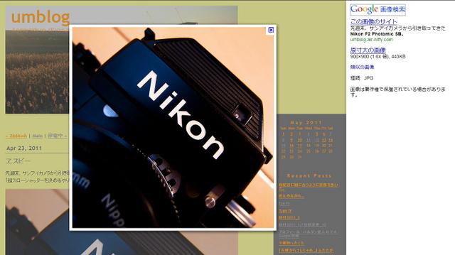 Nikon_f2_photomic_sb_2
