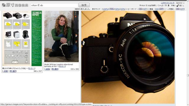 Nikon_f2_sb_2