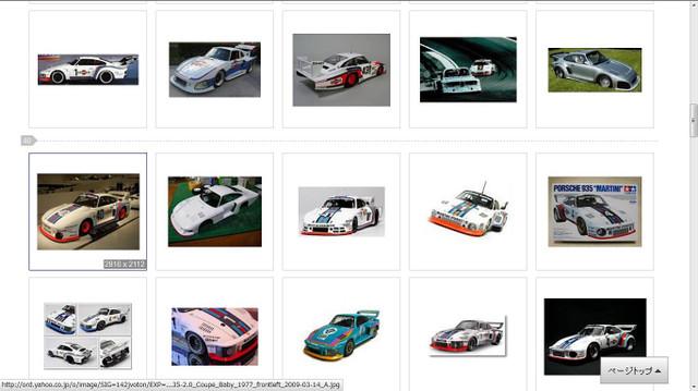 Porsche_935_2