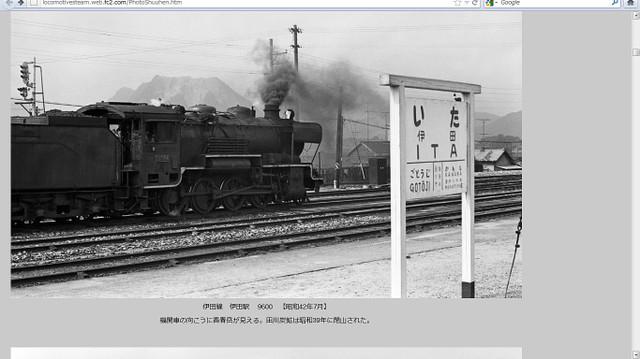 Kawaradake_1967_2