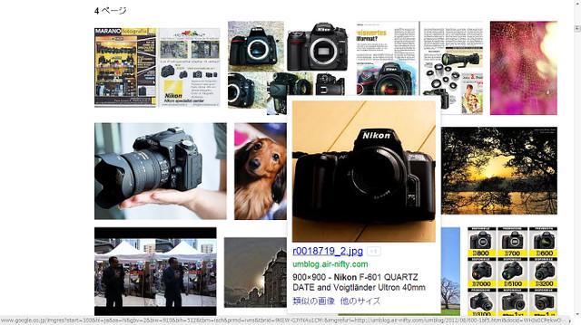 Nikon_d600_2