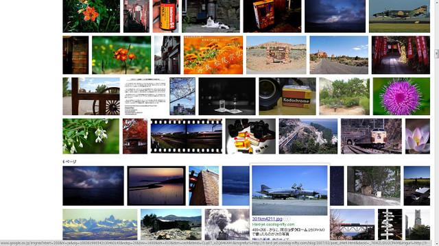 Kodachrome_sky_2