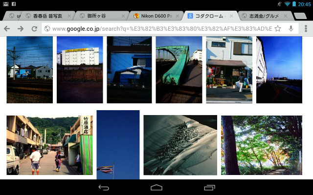 Screenshot_20130122204520_0