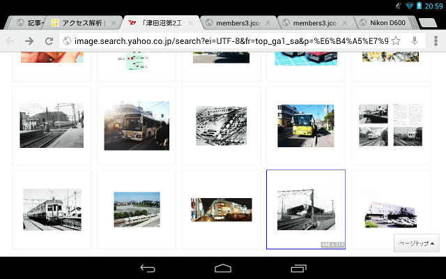 Screenshot_20130520205915_1