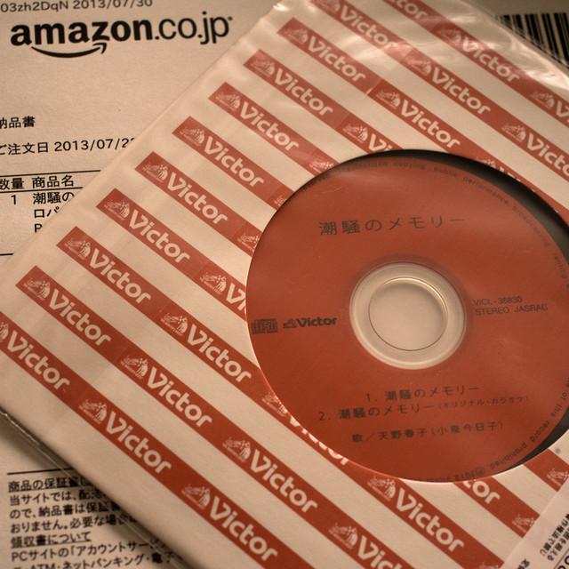 R0020075_2