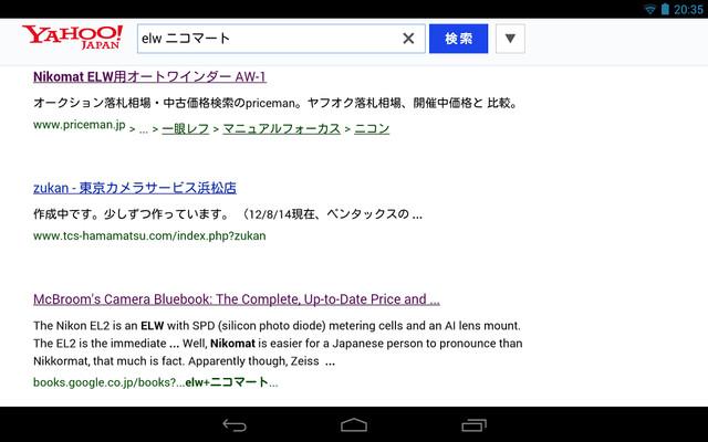 Screenshot_20131111203601_1