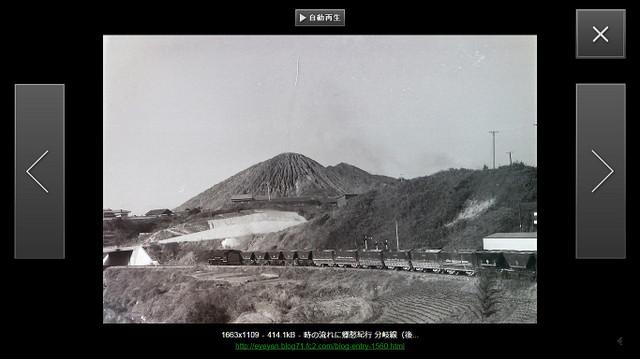 Gotohjibotayama3_2