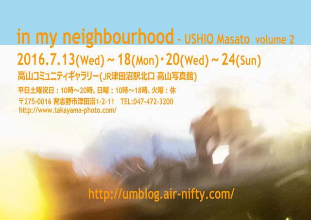 Inmyneighbourhoodvolume2ad_11_2