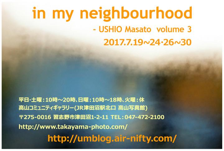 In_my_neighbourhood_vol3_2