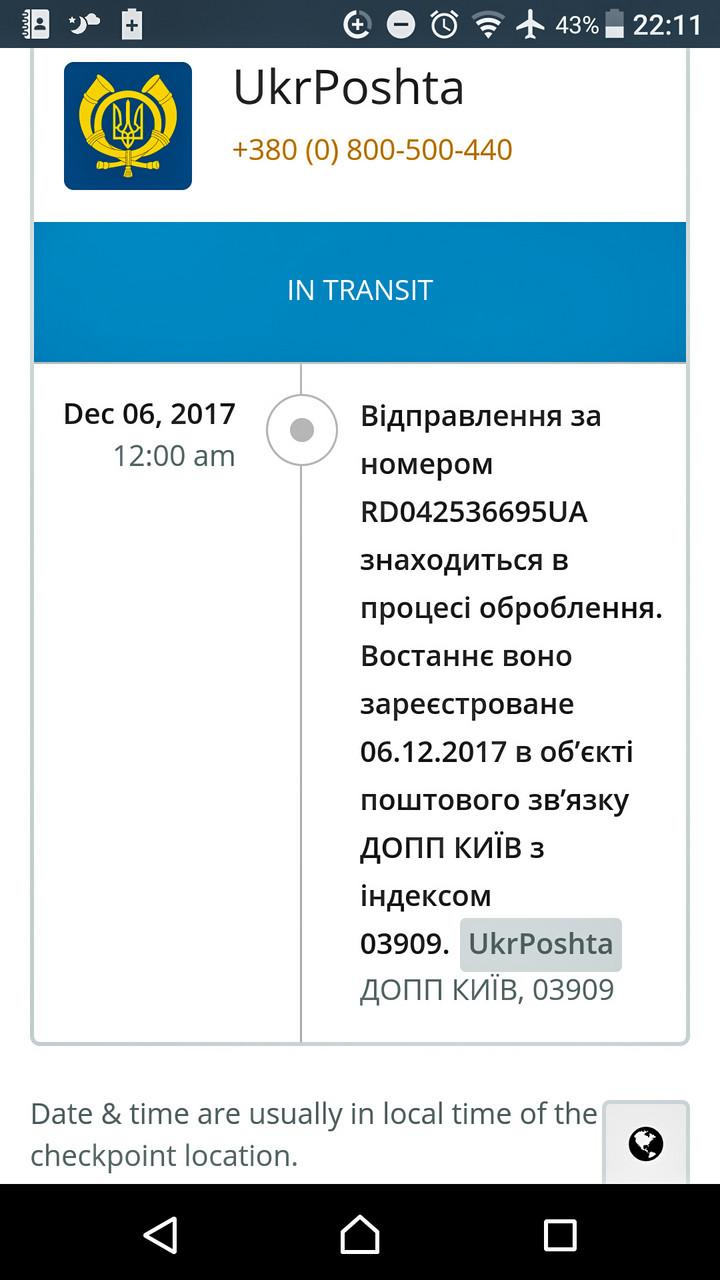 Lrm_export_20171206_221303