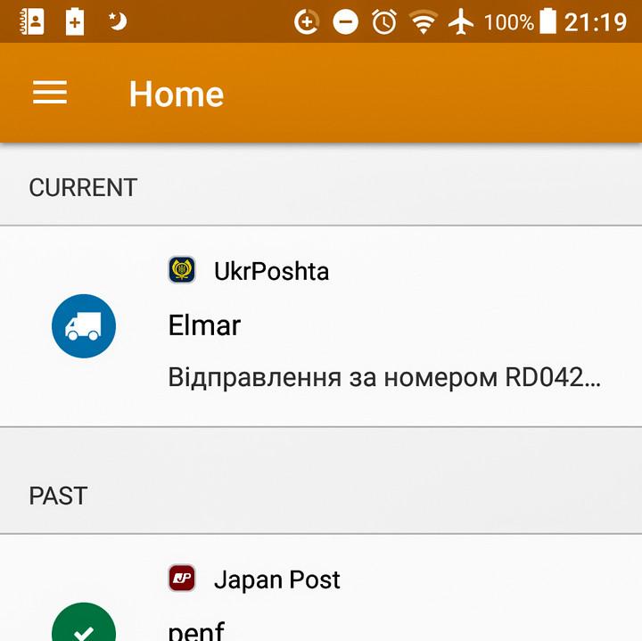 Lrm_export_20180214_212107