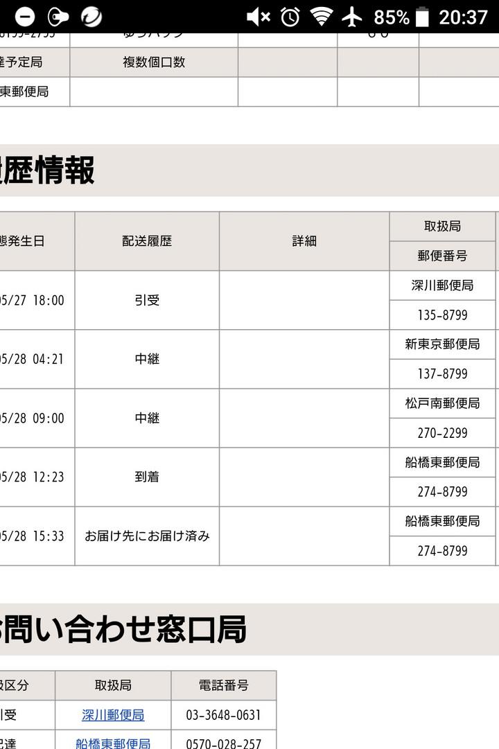 Lrm_export_20180528_210050