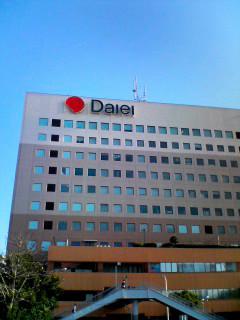 Daiei_050930_073101