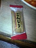 GONJIRI_041210_223401